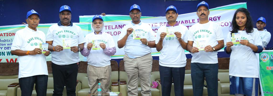 TSREDCO - Telangana State Renewable Energy Development Corporation Ltd ,